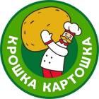 Логотип Крошка Картошка