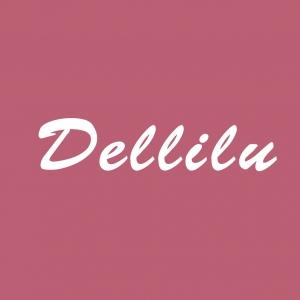 Логотип Dellilu
