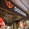 Бренд Dockers открыл первый магазин в России