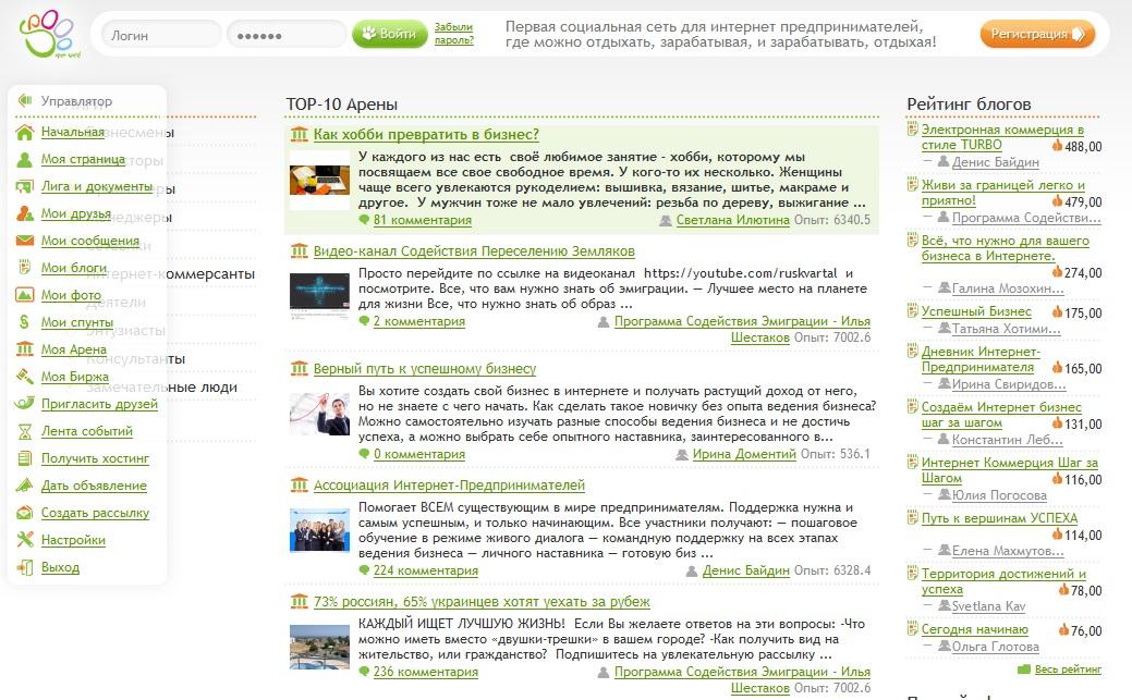 Новый сайт для маркетологов spooo.ru