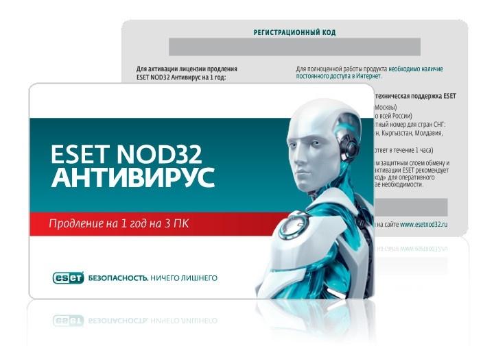 Разработчик антивирусных программ ESET